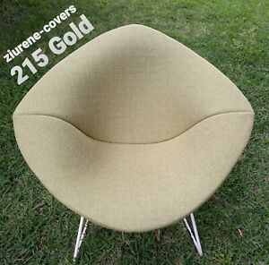 """For Bertoia diamond """"lounge""""  Chair Full covers  many Colors Available!"""
