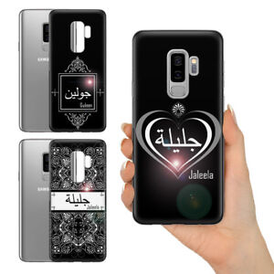 PERSONALISED CUSTOM ARABIC NAME BLACK WHITE ORNAMENT GEL PHONE CASE FOR SAMSUNG