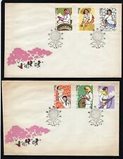 China 1964 Women (S64) fine used on 2 First Day Covers