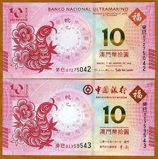 Macao / Macau, SET 10 and 10 Patacas, 2013, BOC and BNU, P-New, UNC   Snake Set