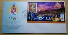 Hong Kong 1996 Olympic Games Achievement, Souvenir Sheet Stamp on FDC 小型张邮票首日封