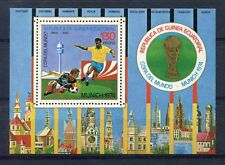 s5160) GUINEA ECUATORIAL 1974 MNH** WC Football -Coppa Mondo Calcio S/S