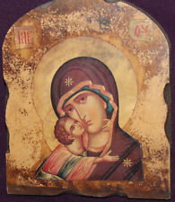 New listing The Virgin Mary Christ Child Print Icon