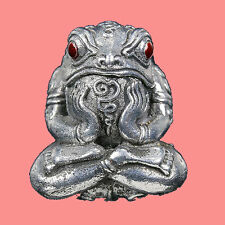 Fortune Lucky Frog Genuine Thai Amulet Blessed By Kruba O Collection Wat Chomwae