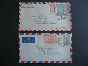 Saudi Arabia 2 covers via TWA to USA 1950s era, check them out!