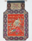 Antique 19th c. Chinese Silk Embroidery Panel Signed Figural Tiger Floral Lotus