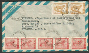 Argentina 1960 cover Santa Fe to Virginia Dept of Conservation & Dev Richmond