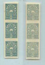 Latvia 🇱🇻 1919 SC  55 mint strip of 3 . rtb3392