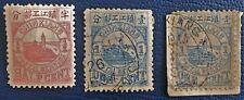 China Stamps - Chinkiang Local Post