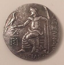 MONETA facsimile greco antico-Herakles & Zeus-Alessandro il Grande TETRADRAMMA