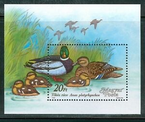 HUNGARY-1988.Souv.Sheet - Ducks (Birds)  MNH! Mi Bl.199