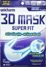 Unicharm 3D Face Mask Super Fit -5pcs/Pack-Adult M Size-Made in Japan