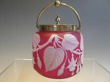 FINE 19TH CENTURY CAMEO GLASS BISCUIT BARREL