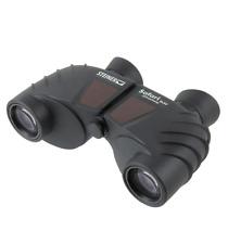 Steiner Binoculars Safari UltraSharp 8x25