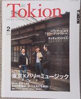 Tokion Japan No.56 Sophia Coppola Marie Antoinette Mark Borthwick Japanese Mag