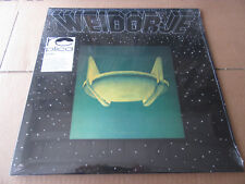 WEIDORJE MAGMA FRENCH PROG EXPERIMENTAL ART PSYCH ROCK REISSUE REPLICA LP