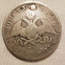 1 Rubel 1828 Silber gestopftes Loch Original