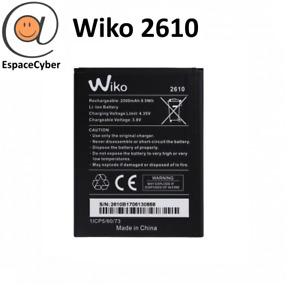 Batterie Wiko 2610 Tommy 3 - Y60 - 2500 mAh