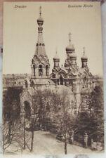 Ak sw DRESDEN - Russische Kirche / älter