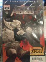 New Avengers 36 Moon Knight vs Black Panther NM 9.4 Age of Khonshu