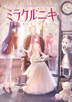 """NEW"" MIRACLE NIKKI Official 2nd Anniversary Book 