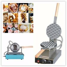 Commercial Electric Stainless Steel Egg Waffle Maker Electric Egg Cake Oven KL