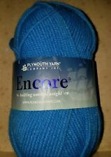 SKEIN/BALL OF PLYMOUTH ENCORE YARN ~ COLOR #4045 SERENITY BLUE