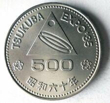 1985 JAPAN 500 YEN - AU/UNC - Excellent Vintage Coin - lot #S27