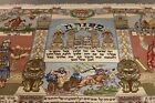 Authentic Jewish Tab-riz pers-ian hand knot wool and silk rug  marked