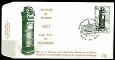 Belgium obp 1852 - STAMP DAY LETTERBOX - 1977 - FDC BRUSSEL
