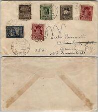 EGEO-RODI-Valori Pittorica(56/57/59/60/61)-Su busta per New York 1.8.1940