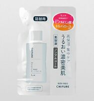 """From JAPAN - Chifure - Essence Non-alcoholic type 45mL """"Refill"""" / Japan import"""