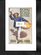 THE HONG KONG HOTEL HONG KONG CHINA FLOWER VENDER 1930'S LUGGAGE LABEL REPRO