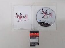 PlayStation3 -- Final Fantasy 13-2 -- PS3. JAPAN GAME. Works fully!! 58924