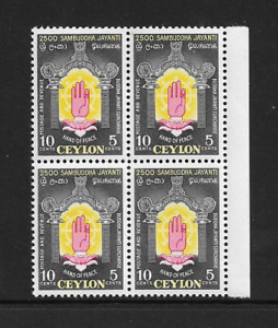 1956 Ceylon - 2500th Anniversary Buddhism - Block of  Four - Mint Never Hinged.