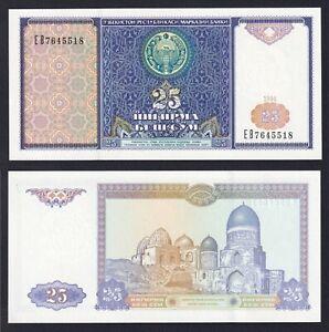 Uzbekistan 25 sum 1994 FDS/UNC  C-06