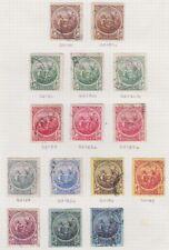 Barbados 1916-19 set to 2/- range of colours (15v)