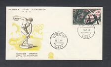 FRENCH EQUATORIAL AFRICA 1960 OLYMPICS FIRST DAY COVER FDC LIBREVILLE GABON