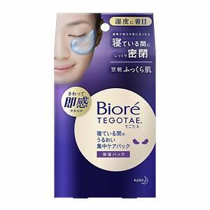 Kao Biore TEGOTAE Night use Moisturizing Face Pack Eye Mask 8 set From Japan