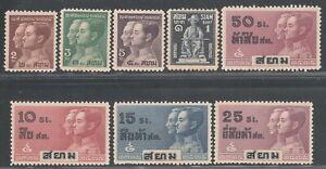 """Garuda issue"" Rama VI 1920-26 Thailand Siam old used stamps SCARCE!"