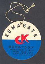 Japan KUMAGAYA Hotel Luggage Label