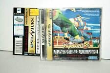 VIRTUA FIGHTER 2 GIOCO USATO OTTIMO SEGA SATURN EDIZIONE JAPAN NTSC/J VBC 38961