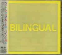 Pet Shop Boys ‎Bilingual JAPAN CD with OBI TOCP-8977
