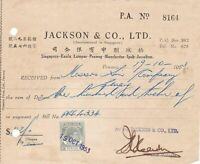 Jackson & Co. Ltd Penang 1953 Recd From Sin Company Stamp Receipt Ref 43049