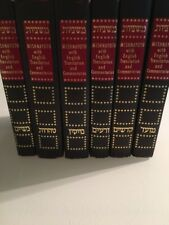 Mishnayoth :With English Translation And Commentaries-6 Volumes Yavne Press 1965