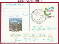 ITALIA MAXIMUM MAXI CARD POSTALE UMBRIAPHIL FILATELICA NAZION. 1985 PERUGIA B815