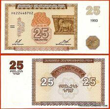 ARMENIE billet neuf de 25 DRAM  pick 34  1993 LION de EREBUNI tablette cuneiform