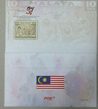 Malaysia 2014 Malaysia Day Blank FDC