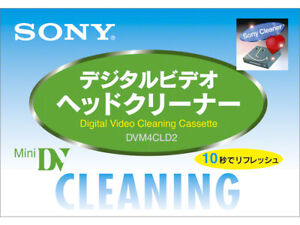 Japan NEW SONY DVM-4CLD MINI DV DIGITAL CAMCORDER HEAD CLEANING TAPE/ CASSETTE