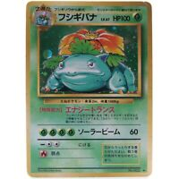Venusaur Holo No.003 Base Set Very Rare Nintedo Pokemon Card Japanese 1